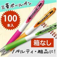 書きごこちが抜群のボールペン  「支店スライドクリップ」搭載で、手帳やノート・書類の束など 厚いもの...