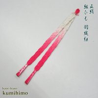 女性用 羽織紐 正絹手組紐 平組紐 薄山吹 クリックポスト対応 60小物対応