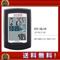 エントリーでポイント10倍 2/28(木)(火)11:59迄   ■GPSによるスピードセンサーレス...