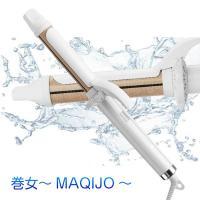 ■商品説明 ◇巻女〜MAQIJO〜は業界初のシルクプレートを採用しました。 ・シルクプレートはこの世...