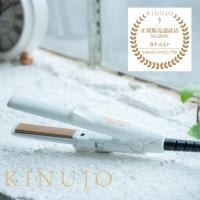 当店は「KINUJO【正規販売店】」です。  ■商品説明 プロも愛用するKINUJOシリーズが採用し...