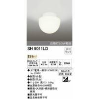 バスルームライト 照明 LED バスルームライト ライト オーデリック SH9011LD(LED/天...