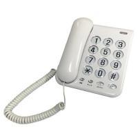 電話機 本体 安い シンプルフォン ホワイト カシムラ NSS-07 停電時でも使えるかんたん電話機...