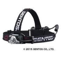 ジェントス ヘッドライト 耐水(IP66準拠) LEDキャップライト GENTOS GT-101D(...