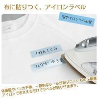 ■商品説明 「テプラ」PROシリーズ専用です。 ※Grandテープカートリッジ・TRテープカートリッ...