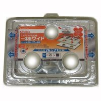 キレイディア ガスコンロカバー システムレンジカバー 一体型ワイド 3枚入(システムキッチン/ガスコ...