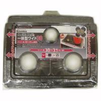 キレイディア ガスコンロカバー システムレンジカバー 30cm用美感 3枚入(ガステーブル/ガス台/...