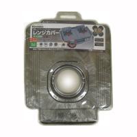 キレイディア ガスコンロカバー レンジカバー 美感 2枚入(1回分)(ガスコンロ/ガス台/ガステーブ...