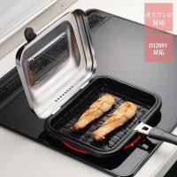■商品説明 ◇オール熱源に対応!蓋付調理でスピードアップ! 食材の中までふっくら火が通る ・蓋付調理...