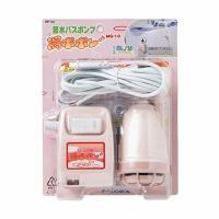 バスポンプ 湯ポポンMG−10型(お風呂ポンプ/残り湯/洗濯/再利用/節約/排水/エコ/給水ポンプ/...