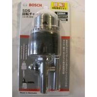 数量限定  BOSCH  SDSプラスハンマドリル用回転チャック CK-SDS13 ハンドル付  S...