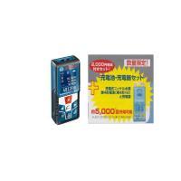 """レーザー距離計 データ転送レーザー距離計 GLM 50C ¥20,000 スマートな距離計""""スマキョ..."""