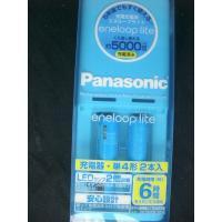 単4形 エネループ 2本付 充電器セット K-KJ24LCC02      (充電池) リモコンなど...