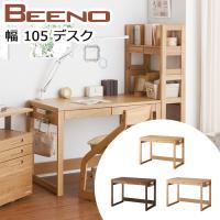 学習机 机 コイズミ ビーノ BENO SERIES BDD-072 NS(ナチュラル) BDD-172 WT(ウォルナット) ※幅105cmデスクのみ