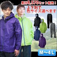 メーカー名:MAKKU(マック) 品番:AS-900(ジャケット)AS-950(パンツ) 素材:表:...