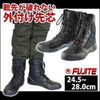 【商品詳細】 メーカー 富士手袋工業  品番 8123  アッパー 本革(靴先)・合皮  先芯 鋼製...