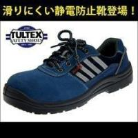 メーカー名:タルテックス 品番:TULTEX AZ-59821 アッパー:天然皮革(スエード)+ポリ...