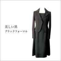 ワンピースの襟元、5分袖の袖口にはチュールレースを使用して、涼しさと上品さを印象付けます。  ■カラ...