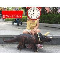 子供用 吼える !サウンド  ジュラシック トリケラモン  恐竜 おもちゃ フィギュア  おもちゃ ソフト 男の子 女の子 KIDS キッズ 鳴き声の恐竜フィギュア
