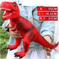 子供用  吼える !サウンド  ティラノサウルス  恐竜 おもちゃ フィギュア  おもちゃ ソフト 男の子 女の子 KIDS キッズ 鳴き声の恐竜フィギュア