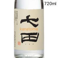 佐賀県の地酒「七田」の純米吟醸と純米大吟醸の酒粕だけで造った本格焼酎です。  1年間熟成させたモノも...