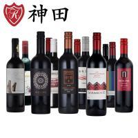 4ヵ国のワインが入っており、各国ワインの飲み比べも可能です! ※本セットはセット内ワインの在庫が無く...
