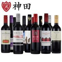 本セットはチリ産の赤ワインを集めました。 サクラワインアワード金賞受賞のワイン、ワインメーカーオブザ...