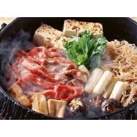 ■商品情報 牛丼チェーンでも使用されているショートプレートと言われる部位をスライスした商品になります...