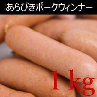 ■商品情報 衛生管理を徹底した日本国内の工場で製造しております。 当社のオリジナル商品で安くご提供す...