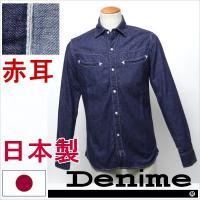 Denimeドゥニーム デニムウェスタンシャツ D011D110302608/ネイビー