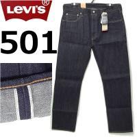 リーバイスLEVI'S 501 レギュラーストレート / リジッドダークインディゴ / 17オンスデ...