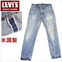 リーバイスの米国製中古501、USA製古着ジーンズ、アメリカ製ユーズドジーパン、Levi's、細くな...