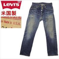 リーバイスの中古米国製501、古着USA製ジーンズ、アメリカ製ユーズドジーパン、Levi's、綿10...