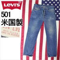 リーバイスの米国製中古501、USA製2000年製造古着ジーンズ、アメリカ製ユーズドジーパン、Lev...