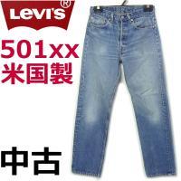リーバイスの中古米国製501xx、アメリカ製古着デニム、メンズユーズドジーンズです。トップボタン裏刻...