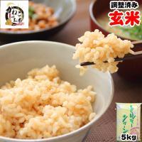 新米 2018 お米 5kg 千葉県産 ミルキークイーン 玄米 選別調整済み 熨斗紙 名入れ ギフト対応