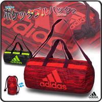 ボストンバッグ アディダス ショルダーバッグ ドラムバッグ コンパクト adidas     ■サイ...