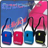 トレンドのアディダスロゴが入ったシンプルなミニショルダーバッグ。内部に小物を収納できるポケットがつい...