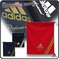 アディダスプロフェッショナルシリーズ。ベースボールプレイヤーのための汎用性の高いマルチパック。衣類は...