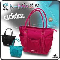 アディダスのトートバッグ。定番の600Dナイロン素材を使い、カジュアル感のあるガーデニングバッグをイ...