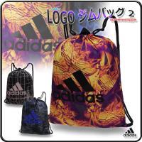 アディダスロゴが全面に施されたジムバッグ。トレーニングジム内での移動やちょっとしたアイテムを収納する...