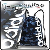 アディダスの定番、リニアロゴデザインのジムバッグ。ジムでの使用のみならず、様々なシーンで活躍。  ■...
