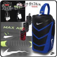 ボストンバッグ ワンショルダーバッグ 大容量ボストン 2ウェイバッグ スポーツバッグ ダッフルバッグ/ナイキ NIKE ヴェイパー マックス エア ダッフル M BA5248