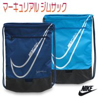 ナイキ ナップサック マルチバッグ ジムバッグ 多目的 バッグインバッグ 巾着 メンズ レディース 男女兼用/マーキュリアル ジムサック BA6108