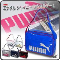 エナメルバッグ プーマ ショルダーバッグ Lサイズ 通学バッグ スポーツバッグ PUMA  ■サイズ...