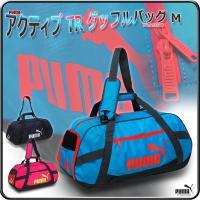 流行りのラウンドシェイプでカジュアルな印象のプーマのダッフルバッグ。6000Dポリエステル素材は、丈...
