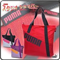 プーマの軽量トートバッグ。フロント部分とバッグ本体内部には小物を入れるのに便利なポケット有り。   ...