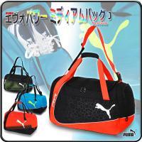 プーマの人気シリーズ、エヴォパワーのボストンバッグ。手頃なミディアムサイズ。サイドにシューズポケット...