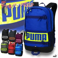 フロントパネルにスケートボードを取り付けることが可能なプーマのバックパック。PUMAロゴが目を引くデ...