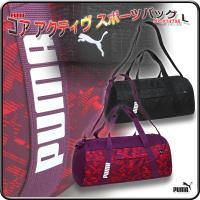 ジムや旅行などに最適なラージサイズのスポーツバッグ。フロントパネルにはスリップインポケットを配置。持...